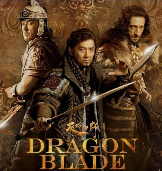 dragon-blade-kiem-rong-18339