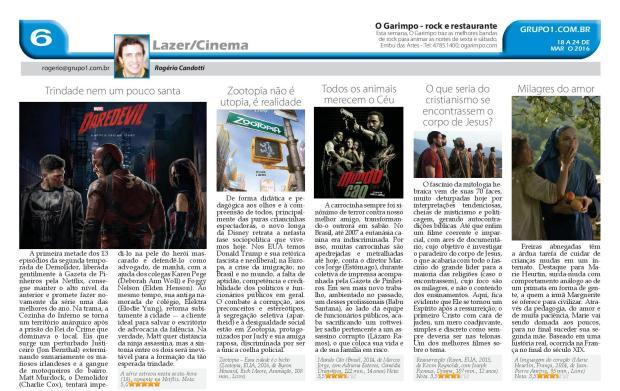 cinema.18.03