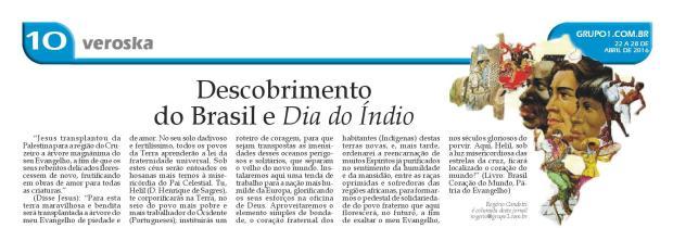 Descobrimento do Brasil 2016