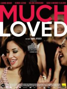 much_loved_0